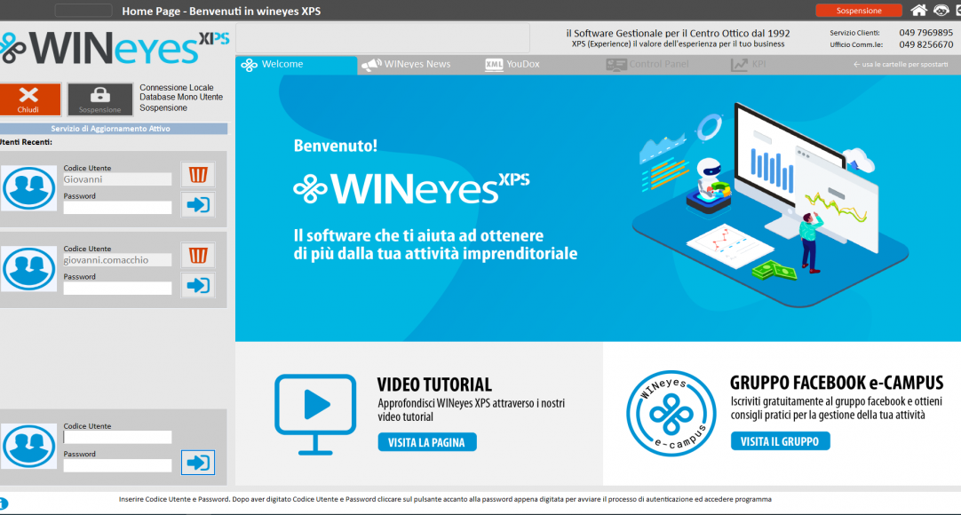 Nuova Home Page